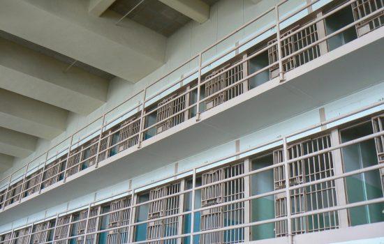 MEC_websiteimg_prison